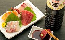 お刺身に!お料理に!カネヨ醤油・味醤油セット(1L×3本入り)