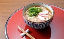 3代目【一級製麺技能士】島原手延べそうめん250gあごだしスープ付