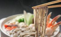 【ポイント交換専用】黒ごまうどん200gあごだしスープ付 3代目【一級製麺技能士】謹製