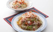 長崎ちゃんぽん・皿うどん32食セット