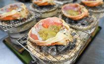 【数量限定30】蟹味噌甲羅焼き(加熱調理済)×5個