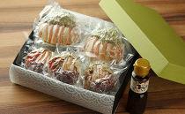 【数量限定200】松葉ガニ&セコ蟹の甲羅盛り夫婦丼(めおとどん)セットお手頃サイズ