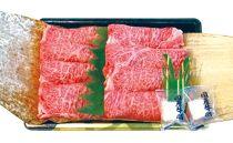 常陸牛すき焼き用780g