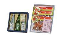 西条銘酒3本と珍味「姫貝」