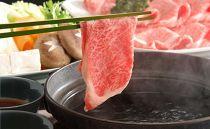 ≪ポイント交換専用≫ 伊予牛絹の味(A4,A5)しゃぶしゃぶ用ロース500g(冷蔵)