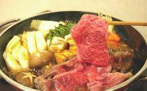≪ポイント交換専用≫ 伊予牛絹の味(A4,A5)すき焼き用もも・うで500g(冷凍)