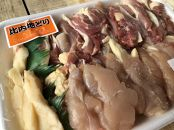 B009【着日指定可】【水木食品ストア】秋田名物比内地鶏1㎏ときりたんぽ鍋セット5・6人前【10200pt】