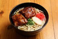 第2回沖縄そば王「玉家」の沖縄そば詰め合わせ6食セット
