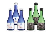 大川銘酒セット(純米吟醸酒&純米酒)
