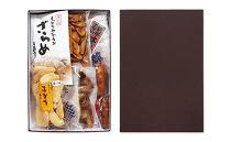 福屋の炭火手焼き煎餅セット松
