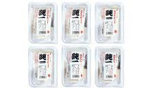 創業110年!関東最東端の豆腐屋さんの豆乳プリンBセット
