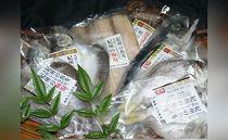 ■和歌山の近海でとれた新鮮魚の梅塩干物と湯浅醤油みりん干し6品種10尾入りの詰め合わせ