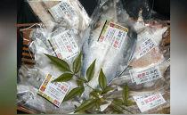 【お歳暮】新鮮魚の鯛入り梅塩干物と湯浅醤油みりん干し7品種11尾入りの詰め合わせ