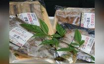 和歌山の近海でとれた新鮮魚の湯浅醤油みりん干し4品種9尾入りの詰め合わせ
