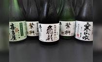 八女の銘酒飲み比べ!!