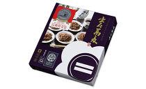 出石蕎麦【6人前】(48-046)