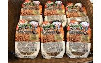 BE06 スーパー大麦もち麦つや姫玄米ごはん