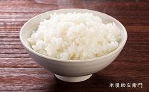 【頒布会】南魚沼産(しおざわ)こしひかり玄米8割減農薬米5Kg×12回