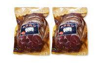 〈商店街の精肉店〉「肉のまるゆう」がオススメする秘伝のたれジンギスカン2kg(1kg×2パック)(網走加工)