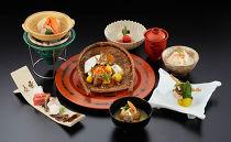 山のホテル 日本料理レストラン「つつじの茶屋」【季節のミニ懐石】ペアランチ券(2名様分)