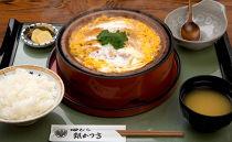 田むら銀かつ亭 箱根本店「豆腐かつ煮定食」食事券2人分【A】