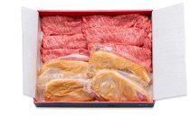 常陸牛カタロース+厳選国産豚ロース味噌漬け