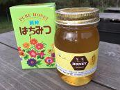 佐元養蜂場のはちみつ 国産蜂蜜 とち(マロニエ)