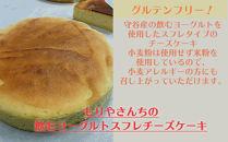 もりやさんちの飲むヨーグルトスフレチーズケーキ