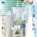 糸島の乾物 海藻 いとうましもの(手さげ袋C)【山下商店】