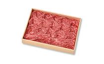 おおいた和牛しゃぶしゃぶ用 600g モモ肉