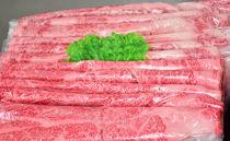 JA糸島伊都菜彩『糸島和牛のすき焼きセット』