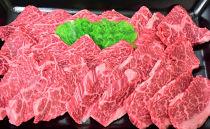 JA糸島伊都菜彩『糸島和牛の焼肉セット』