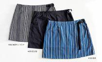 SS13-83小倉縞縞アパレルセット(ラップスカート・バッグ)#003無彩キュービック