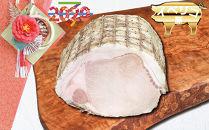 イベリコ豚ローストポーク 約350g
