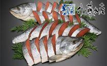 B-061北海道産新巻鮭姿切身