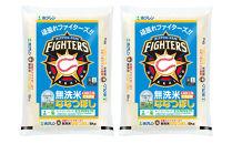 C-039ホクレンパールライス「頑張れファイターズ!!無洗米ななつぼし」10kg
