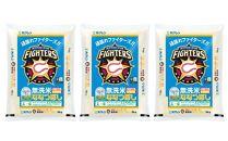 D-025ホクレンパールライス「頑張れファイターズ!!無洗米ななつぼし」15kg