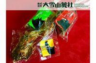 大雪山ロースト3種「牛・豚・鶏」1250gセット