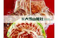 3.3kg!大雪さんろく笹豚肉5種セット