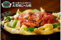 北海道と言えば!「特製生ジンギスカン(450g)」タレ付きセット(大雪地ビール館)