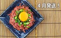 4月発送!北海道<食創・シマチク>粗挽き和牛の高級コンビーフ