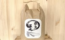糸島産夢つくし糸島の米透明で常に流れている綺麗な山の水で育った美味しいお米「5kg」【糸島王丸/谷口汰一】
