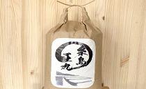 糸島産夢つくし糸島の米透明で常に流れている綺麗な山の水で育った美味しいお米「10kg」【糸島王丸/谷口汰一】
