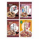 福島ブランド!炊き込みご飯の素4種セット