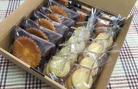 洋菓子店「ak.sar.ben」手作り焼き菓子の詰め合わせ