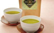 諸木の桑抹茶2袋(身体にやさしいオーガニック)