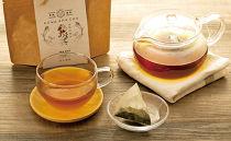 プレミアムブレンド茶「桑あま茶2袋」