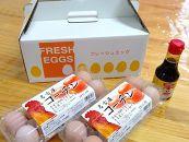 【大寒の卵】名古屋コーチンの卵とたまり醤油のセット