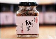 【定期便】金山寺納豆(麦麹・米麹)4個定期コース【全6回】