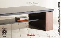 モーブル社の無垢材リビングテーブル130(2種の素材から選択)★ウォールナットとオークナチュラルの2種類の天然無垢材からお選びいただけます。職人が磨きあげた無垢材は、まさに芸術品。